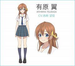 Arihara Tsubasa