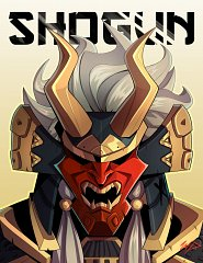 Shogun (Fortnite)