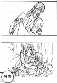 Oomi Suguru