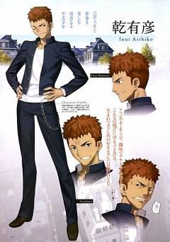 Inui Arihiko