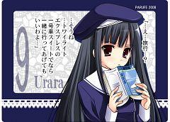 Amatsuka Urara