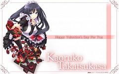 Takatsukasa Kaoruko