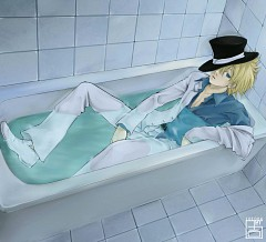Alice (Are You Alice)