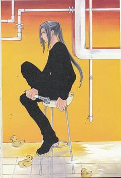 Hatenkou Yuugi