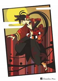 Yasuri Shichika