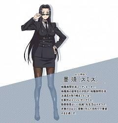 Smith (Monster Musume no Iru Nichijou)