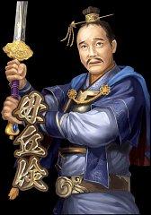 Jian Guanqiu