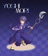 Yoshimori Sumimura