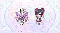 Akane (Reine des fleurs)