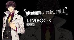 Limbo (BUSTAFELLOWS)