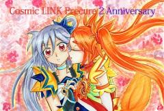 Cosmic Link Precure