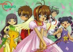 Cardcaptor Sakura Movie 2: Fuuin Sareta Card