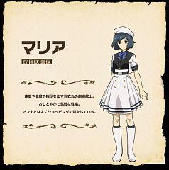 Maria (Kouya no Kotobuki Hikoutai)