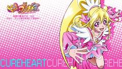 Cure Heart