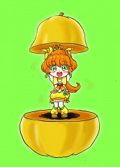 Cure Papaya