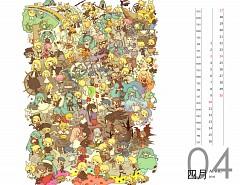 2011 Touhou + Vocaloid Calendar
