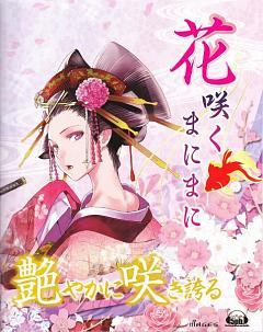 Mochizuki Nanao