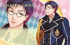 Gilbert Crois