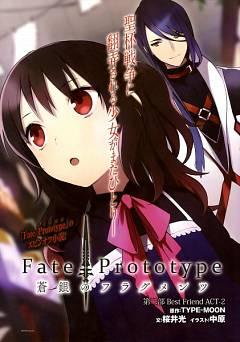 Fate/Prototype: Sougin no Fragments