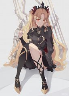 Lancer (Ereshkigal)