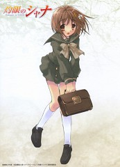 Yoshida Kazumi
