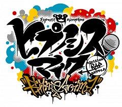 Hypnosis Mic -Division Rap Battle- Rhyme Anima