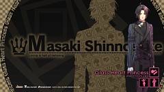 Masaki Shinnosuke
