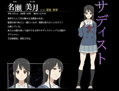 Nase Mitsuki