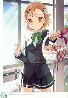 Kurashima Chiyuri