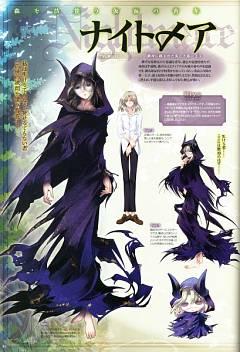 Nightmare (Akazukin To Mayoi No Mori)