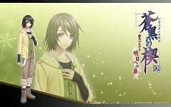 Rin (Hiiro no Kakera)