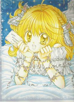 Nanami Lucia