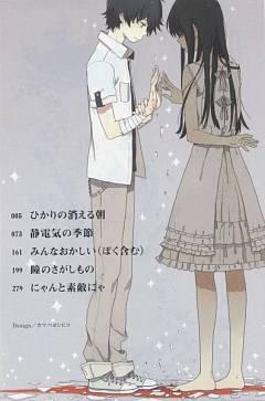 Hitomi no Sagashimono
