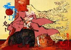 Yuugi Hoshiguma