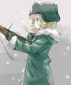 Yuuri (Shoujo Shuumatsu Ryokou)
