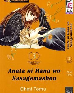 Anata ni Hana o Sasagemashou