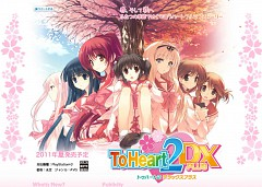 To Heart 2