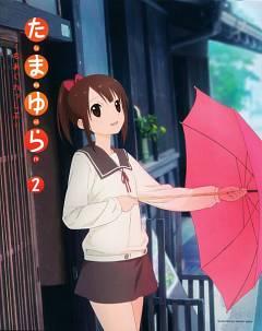 Hanawa Kaoru