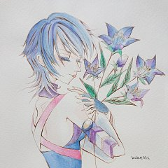 Aqua (Kingdom Hearts)