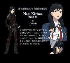 Kirima Nagi