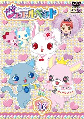 Jewelpet