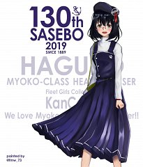 Haguro (Kantai Collection)