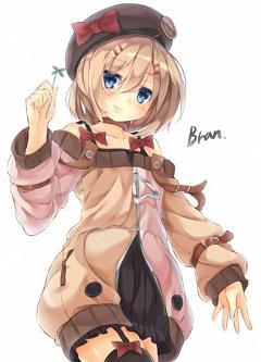 Blanc (Choujigen Game Neptune)