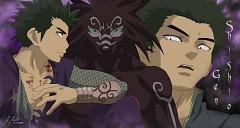 Gen Shishio