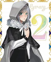Gray (Lord El-Melloi II Case Files)