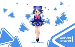 Inamori Mika