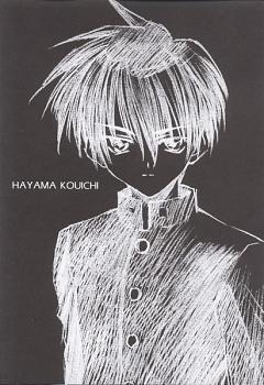 Koichi Hayama