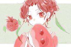 Pomegranate Cookie