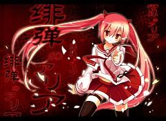 Kanzaki H Aria