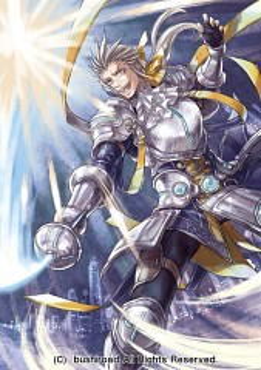Knight Of Truth Gordon